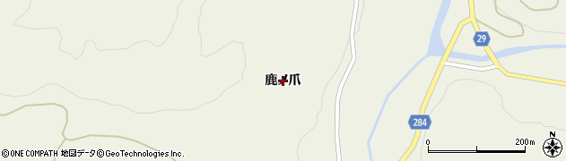 秋田県由利本荘市岩野目沢(鹿ノ爪)周辺の地図