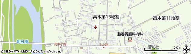 岩手県花巻市高木(第15地割)周辺の地図