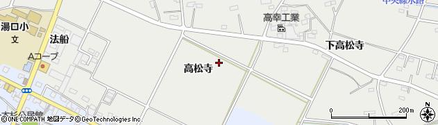 岩手県花巻市円万寺(高松寺)周辺の地図