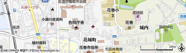 岩手県花巻市花城町周辺の地図