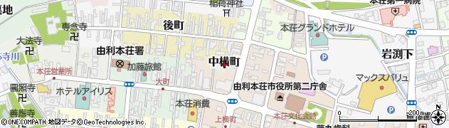 秋田県由利本荘市中横町周辺の地図