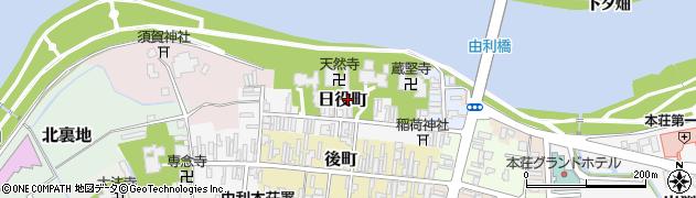 秋田県由利本荘市日役町周辺の地図