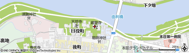 蔵堅寺周辺の地図