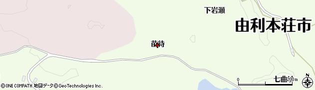秋田県由利本荘市土谷(苗待)周辺の地図