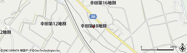 岩手県花巻市幸田(第10地割)周辺の地図