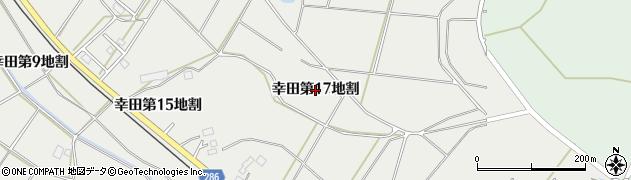 岩手県花巻市幸田(第17地割)周辺の地図