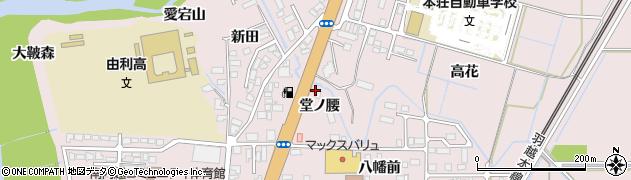秋田県由利本荘市川口(堂ノ腰)周辺の地図