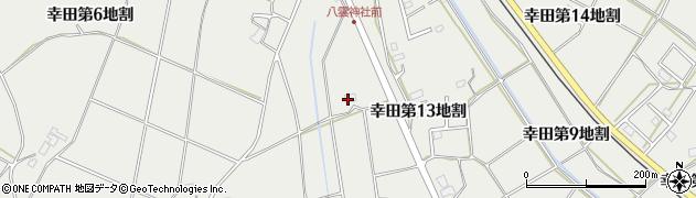 岩手県花巻市幸田(第1地割)周辺の地図