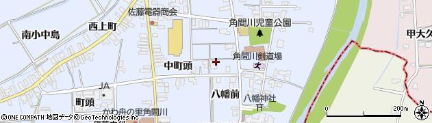 秋田県大仙市角間川町(八幡前)周辺の地図