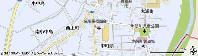 秋田県大仙市角間川町(中町頭)周辺の地図