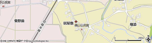 秋田県由利本荘市福山(居屋敷)周辺の地図