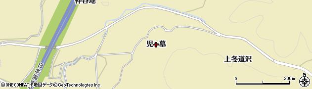 秋田県由利本荘市福山(児ヶ墓)周辺の地図