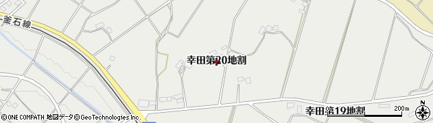 岩手県花巻市幸田(第20地割)周辺の地図