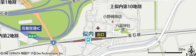 岩手県花巻市上似内(第9地割)周辺の地図