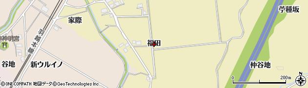 秋田県由利本荘市福山(福田)周辺の地図