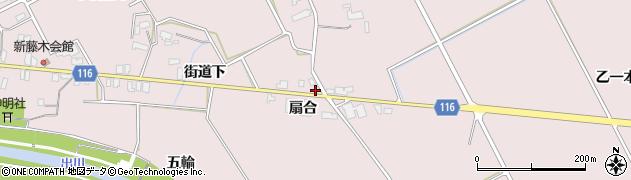 秋田県大仙市藤木(扇合)周辺の地図
