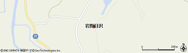 秋田県由利本荘市岩野目沢周辺の地図