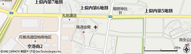 岩手県花巻市上似内(第6地割)周辺の地図