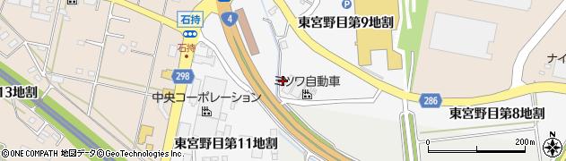 岩手県花巻市東宮野目(第9地割)周辺の地図