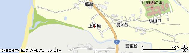 秋田県由利本荘市浜三川(上川原)周辺の地図