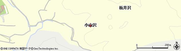 秋田県由利本荘市浜三川(小山沢)周辺の地図