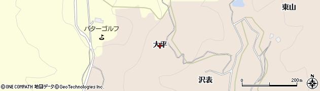 秋田県由利本荘市大浦(大平)周辺の地図