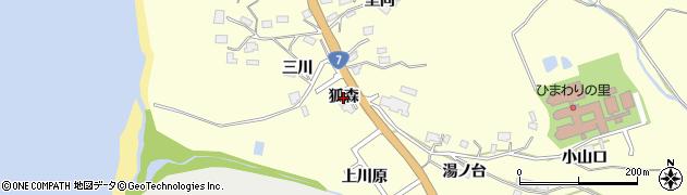 秋田県由利本荘市浜三川(狐森)周辺の地図