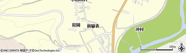 秋田県由利本荘市内黒瀬(前田表)周辺の地図