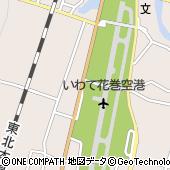 北日本航空(株)