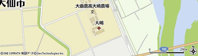秋田県大仙市大曲西根(大嶋)周辺の地図