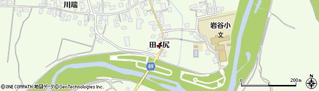 秋田県由利本荘市岩谷町(田ノ尻)周辺の地図