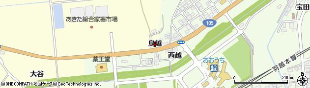 秋田県由利本荘市大谷(鳥越)周辺の地図