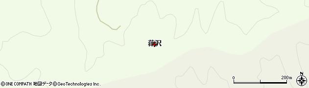秋田県由利本荘市平岫(葎沢)周辺の地図