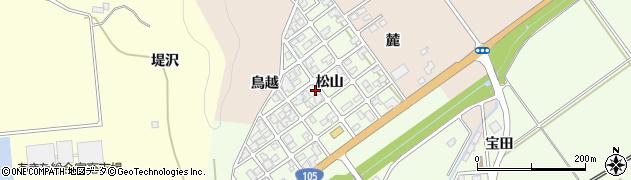 秋田県由利本荘市岩谷町(松山)周辺の地図