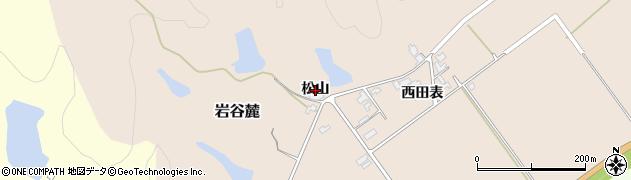 秋田県由利本荘市岩谷麓(松山)周辺の地図