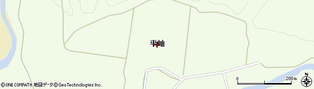 秋田県由利本荘市平岫周辺の地図