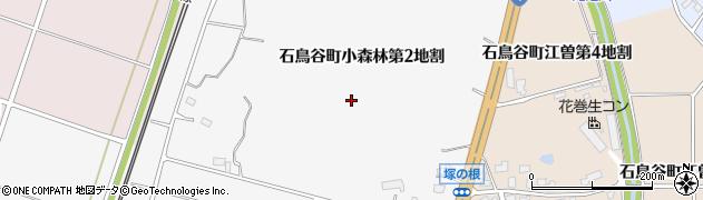 岩手県花巻市石鳥谷町小森林周辺の地図