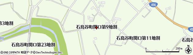 岩手県花巻市石鳥谷町関口(第9地割)周辺の地図