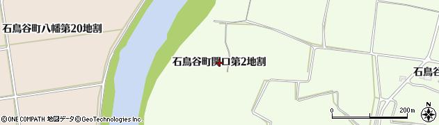 岩手県花巻市石鳥谷町関口(第2地割)周辺の地図