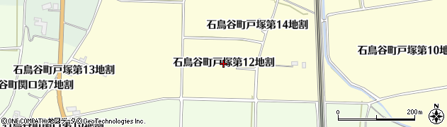 岩手県花巻市石鳥谷町戸塚(第12地割)周辺の地図