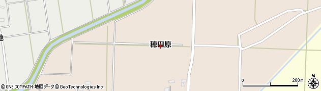秋田県大仙市高梨(穂田原)周辺の地図