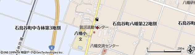 岩手県花巻市石鳥谷町八幡(第23地割)周辺の地図