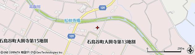 岩手県花巻市石鳥谷町大興寺(第13地割)周辺の地図