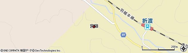 秋田県由利本荘市岩城上黒川(宮田)周辺の地図
