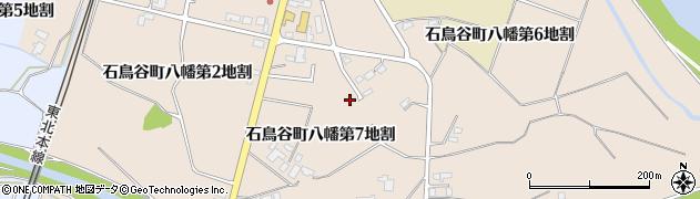 岩手県花巻市石鳥谷町八幡(第7地割)周辺の地図