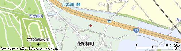 秋田県大仙市花館柳町周辺の地図