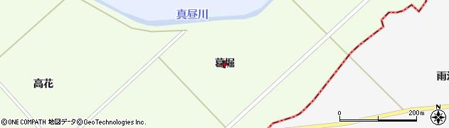 秋田県大仙市太田町三本扇(葛堀)周辺の地図