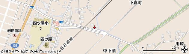 秋田県大仙市四ツ屋(中下瀬)周辺の地図