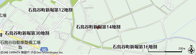 岩手県花巻市石鳥谷町新堀(第14地割)周辺の地図