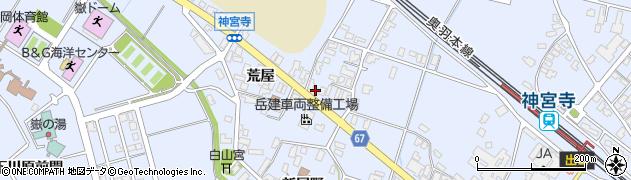 秋田県大仙市神宮寺(荒屋入)周辺の地図